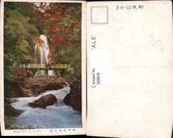 569818,Settsu Minomo Waterfall Wasserfall Brücke Japan - Ohne Zuordnung