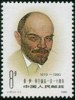 China 1980 J57 110th Anniv. Of Birth Of V.I. Lenin Stamp Famous - 1949 - ... Volksrepubliek