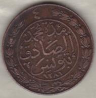Tunisie Tunis . 4 Kharub AH 1281 .Sultan Abdul Aziz Et Muhammad III .KM# 158 - Tunisia