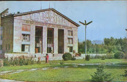 Kazakhstan -  Postcard Used Written 1970 -  - 2/scans - Kazakhstan