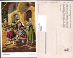 569352,Künstler AK O. Kubel Brüder Grimm Märchen Aschenbrödel Prinz - Märchen, Sagen & Legenden