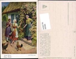 569360,Künstler AK O. Kubel Brüder Grimm Märchen Spindel Huhn - Märchen, Sagen & Legenden