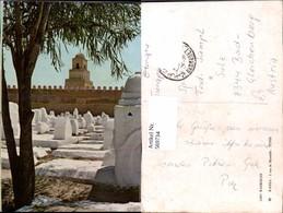 569734,Kairouan Kahia Tunis Gräber Friedhof Tunesien - Tunesien
