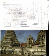 569756,Temple Of Dawn Bangkok Thailand - Thaïland