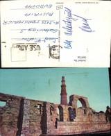 569758,Kutab Minar Delhi Qutb Minar Neu-Delhi India - Indien
