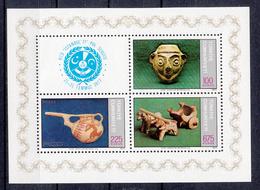 TURKIJE - Michel - 1977 - BL 17 - MNH** - 1921-... Republic