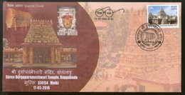India 2018 Durgaparameshwari Temple Hindu Mythology Religion Special Cover # 18037 Inde Indien - Hinduism