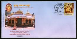 India 2018 Shree Tulaja Bhavani Temple Hindu Mythology Religion Special Cover # 6990 Inde Indien - Hinduism