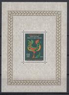 TURKIJE - Michel - 1970 - BL 14 - MNH** - 1921-... Republic