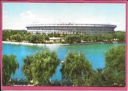 Peking Worker's Stadium - Cina