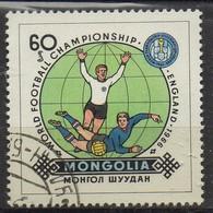 PIA  -1982 :  MONGOLIA  - Coppa Del Mondo Di Football - (Yv 1177) - Mongolia