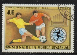 """PIA  -1978 :  MONGOLIA  - """"Argentina 78"""" - Coppa Del Mondo Di Football - (Yv 961) - Mongolia"""