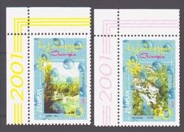 Georgia 2001. Europa - CEPT.  Water - Natural Treasure. MNH - 2001