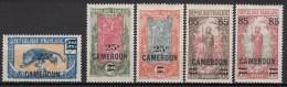Du 101 Au N° 105 - X - ( C 1497 ) - Cameroun (1915-1959)