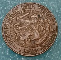 Suriname 1 Cent, 1960 - Surinam 1975 - ...