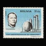 BOLIVIA 1975 - Scott# RAC3 Pres.Gualberto Set Of 1 MNH - Bolivia