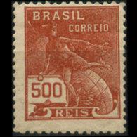 BRAZIL 1920 - Scott# 230 Mercury 500r LH Back Writting - Brazil