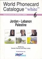 CATALOGO DE TARJETAS TELEFONICAS DE JORDAN, LEBANON Y PALESTINE DE 34 PÁGINAS (SEMINUEVO) MVCARDS - Tarjetas Telefónicas