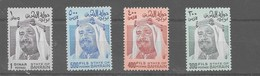 Serie De Bahrein Nº Yvert 249/52 (**) - Bahrain (1965-...)
