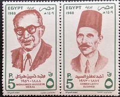 Egypt  1988 Famous Men X5 - Unused Stamps