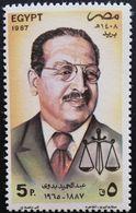 Egypt 1987 Abdel Hamid Badawi - Unused Stamps