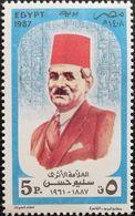 Egypt 1987 Salim Hassan - Unused Stamps