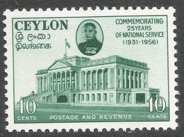 Ceylon. 1956 Prime Minister's 25 Years Of Public Service. 10c MNH. SG 437 - Sri Lanka (Ceylon) (1948-...)