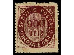 4958 * INDIA PORTUGUESA. Mu.15. 1871. <B>900 Reis </B>violeta, Tipo II, Papel Grueso. MAGNÍFICO EJEMPLAR. Cert. M. Da MO - Briefmarken