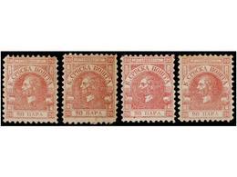 5261 * SERBIA. Mi.5y (4). 1868. <B>20 Pa.</B> Rose Ordinary Paper. 4 Stamps In Differente Shades. - Briefmarken