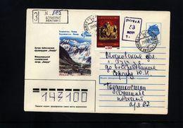 Tajikistan 1992 Interesting Registered Letter With Mixed Postage Russia + Tajikistan - Tajikistan