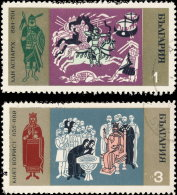 Bulgarie 1970. ~ YT 1752/53 - 1.300 Ans De La Bulgarie - Gebraucht