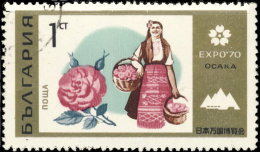 Bulgarie 1970. ~ YT 1786 - Expo D'Osaka. Bulgare Et Rose - Gebraucht