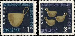 Bulgarie 1970. ~ YT 1790/92 - Trésors En Or - Gebraucht