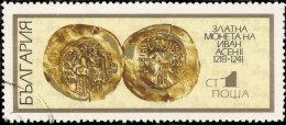 Bulgarie 1970. ~ YT 1814 - Monnaies Anciennes - Gebraucht