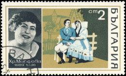 Bulgarie 1970. ~ YT 1822 - Chanteur D'opéra - Gebraucht