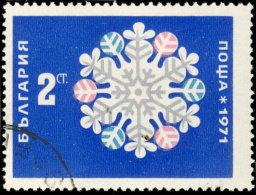 Bulgarie 1970. ~ YT 1829  - Nouvel An. Cristal De Neige - Gebraucht