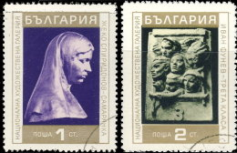 Bulgarie 1971. ~ YT 1830/31 - Sculptures - Gebraucht