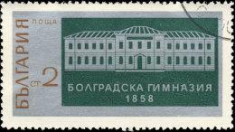 Bulgarie 1971. ~ YT 1843 - Lycée De Bolgrad - Gebraucht