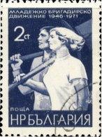 Bulgarie 1971. ~ YT 1886 - 25 Ans Mouvement Brigades De Jeunes - Gebraucht