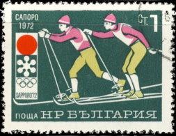 Bulgarie 1971. ~ YT 1891 - J.O. De Sapporo. Course De Fond - Gebraucht