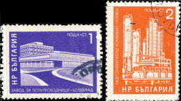 Bulgarie 1971. ~ YT 1897/98 - Construction De Socialisme - Gebraucht