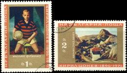 Bulgarie 1971. ~ YT 1903/04 - Tableaux De Cyril Tsonev - Gebraucht