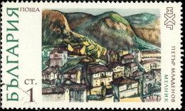 "Bulgarie 1972. ~ YT 1920 - Tableau De P. Mladenov ""Vue Sur Melink"" - Gebraucht"