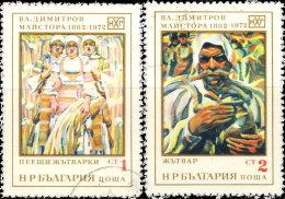 Bulgarie 1972. ~ YT 1926/27 - Tableaux De Vlamdir Dimitrov - Gebraucht