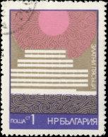 Bulgarie 1972. ~ YT 1960 - Station Thermale De La Mer Noire. Zlatni Piazatzi - Gebraucht
