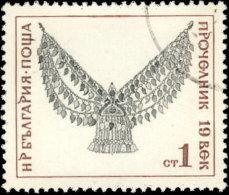 Bulgarie 1973. ~ YT 1993 - Bijouterie. Décoration Frontale - Gebraucht