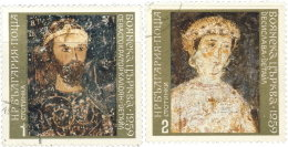 Bulgarie 1973. ~ YT 2023/24 - Peintures Église De Bojana - Gebraucht