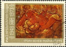 Bulgarie 1973. ~ YT 2055/56 - Tableaux De Stanislas Dospevski - Gebraucht