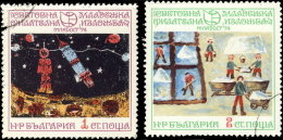 Bulgarie 1974. ~ YT 2084/85 - Expo Philatélique De La Jeunesse - Gebraucht