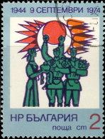 Bulgarie 1974. ~ YT 2106 - 30 Ans Gouvernement Populaire - Gebraucht